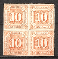 1859-61 Thurn und Taxis Germany Block of Four 10 Gr