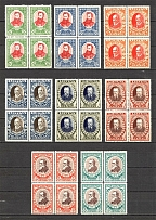 1933 Lithuania Blocks of Four (Perforated, Full Set, CV $260, MNH)