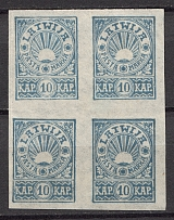 1919 Latvia Block of Four (Full Set, MNH)