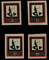 Soviet Union, 1924, Lenin Mourning issue, 3k-20k, imperf set, narrow frame