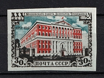 1947 30k 30th Anniversary of Mossoviet, Soviet Union USSR (BLUE Paper)