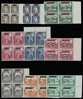 ADEN PROTECTORATE STATES - KATHIRI STATE OF SEIYUN: 1966, Sultan Hussein and Scenes, surcharged in red or black with ''South Arabia'' and new denominations, 5f/5c-500f/10s, complete set in margin blocks of 4