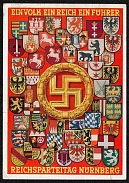 1938 Reich party rally of the NSDAP in Nuremberg. Coats of Arms Surrounding a Swastika
