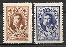 1944 USSR 100th Anniversary of the Death of Krylov (Full Set, MNH)
