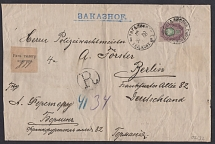 1899. Certified Letter - Riga Telegraph Office '. A registered letter (rare and early white registered label) was sent