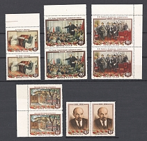 1954 USSR 30th Anniversary of the Death of Lenin Pairs (Full Set, MNH)