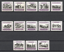 1914 Austria World War I Scenes (MNH)