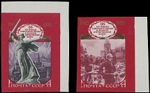 Soviet Union 1980, 35th Anniversary of the Great Patriotic War Victory, 4k multi