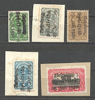 1920 Spielfeld  Austria Local Post (Cancelled)