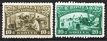 1930 USSR Post -- Charitable Issue (Full Set)