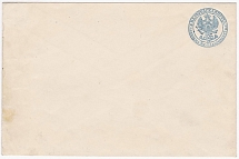 The envelope of the city mail of St. Petersburg - No. 2 (form II, size 170x111 m