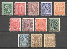 1920 Germany Official Stamps (Full Set, CV $50, MNH)