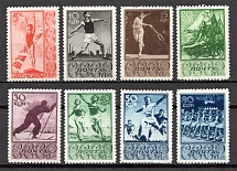 1938 USSR Sport (Full Set)