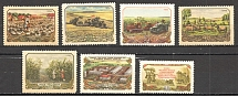 1956 Agriculture of the USSR (Full Set, MNH)