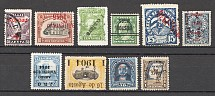 World Stamps Inverted Overprints Group (MH/Cancelled)