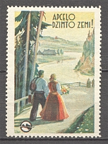 Latvia Travel Around Your Homeland Baltic Non-Postal Label (MNH)