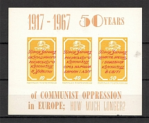 1967 50 Years Of Communist Oppression In Europe Block Sheet (Only 50 Issued)