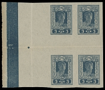 RSFSR Issues,1922, definitive issue, imperf essay of worker 3r blue, cream paper