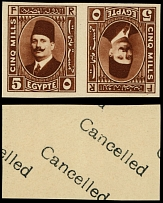 Egypt, 1929, King Fuad, 5m red brown, imperf proof in horizontal tete-beche pair