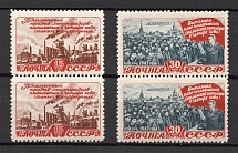 1948 USSR Five-Year Plan in Four Years Pairs (MNH)