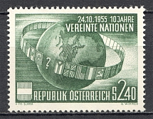 1955 Austria (CV $15, Full Set, MNH)