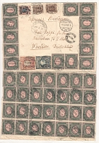 1923 USSR. Mailing. Petrograd - Wiesbaden (Germany). Beautiful mixed franking wi