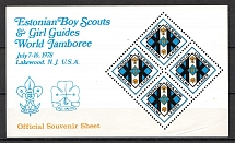 1978 Estonia Baltic Scouts Exile Block Sheet