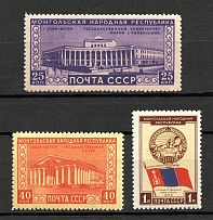 1951 Mongolian Peoples Republic (Full Set, MNH)