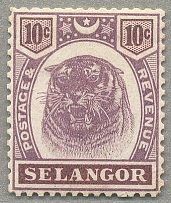 1895, 10 c., brown & dule purple, COLOUR TRIAL, no wmk, line perf., LPOG, UNIQUE