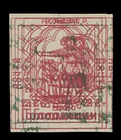 Rostov-on-Don Issue, 1922, 2t rose red, a single with triple impression
