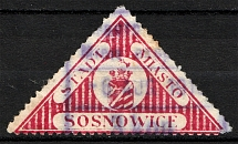 1916 Sosnowiec Poland Civil War (CV $60, Full Set)