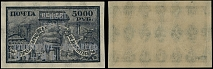 RUSSIAN SEMI-POSTAL ISSUES: 1923, Philately for the Labor, inverted silver surcharge 4r + 4r on 5000r violet, slight bottom left corner bend, nice quality single otherwise, full OG