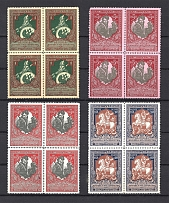 1914-15 Russia Charity Issue Blocks of Four