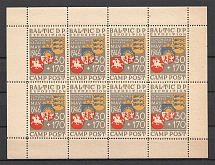 1946 Baltic Dispaced Persons Camp Schongau Expostition Block Sheet (MNH)