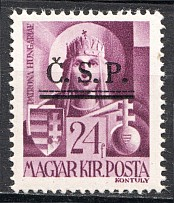 1945 Roznava Slovakia Ukraine CSP Local Overprint 24 Filler (MNH)