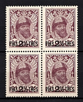 1913 2.5pi/25k Romanovs Offices in Levant, Russia (Block of Four, MNH)