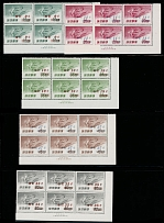 RYUKYU ISLANDS - AIR POST STAMPS: 1957, Heavenly Maiden, brown red or light ultra surcharges 9c/15y-35c/60y, complete set in bottom right corner sheet margin blocks of six (3x2) with imprint