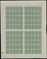 Russian Empire, PRINTER'S CONTROL MARKINGS: 1909, 2k green, sheet of 100, let. B