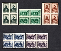 1944 100th Anniversary of the Birth of Repin, Soviet Union USSR (Imperforated, Blocks of Four, Full Set, MNH)