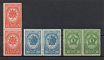 1944 USSR Awards of the USSR Pairs (Perf, MNH)