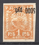 1922 RSFSR 5000 Rub Zv. 34v (Inverted Overprint, CV $375, MNH, Signed)