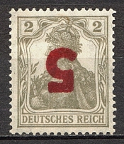 1919 Poland 5 Pf (Inverted Overprint, MNH)