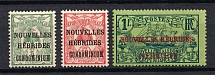 1910 New Hebrides, French Colonies (CV $40)