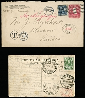 Imperial Russia TAX DUE CORRESPONDENCES – GROUP: 1897-1917, 19 items