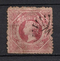1860-72 1S New South Wales, British Colonies (Canceled, CV £60)