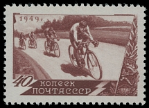 Soviet Union 1949, Sports, the first issue