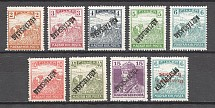 1918 Hungary Inverted Overprints Group