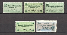 1930-49 Germany Fiscal Tax Revenue Stamps (Canceled)