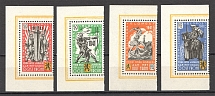 1941 Germany Reich Belgian Legion (Full Set, CV $150, MNH)