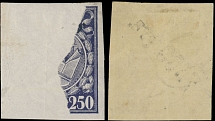 RSFSR Issues, 1922, black diagonal surcharge, chalk-surfaced paper
